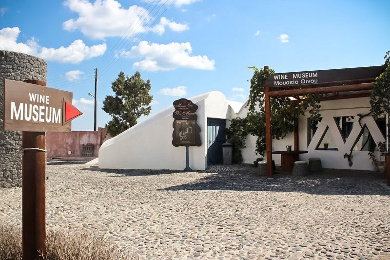 Museus em Santorini na Grécia