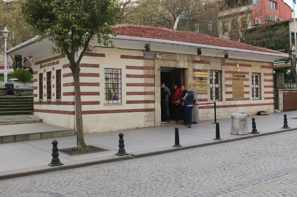 Cisterna da Basílica em Istambul | Turquia