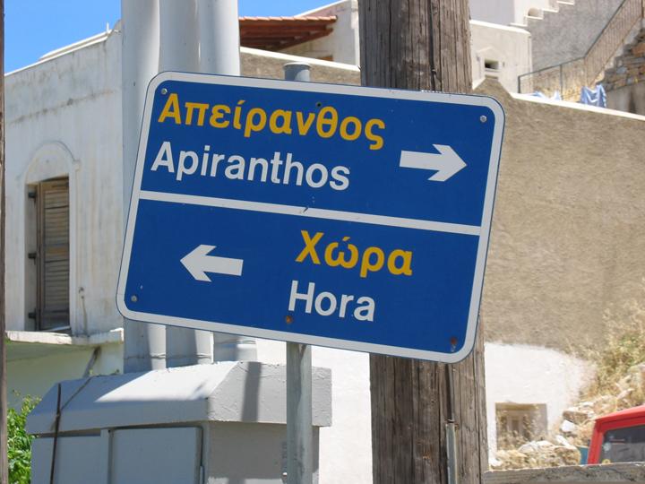 Idioma na Grécia